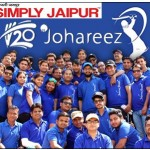 Johareez Cricket Tournament
