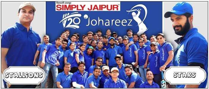 Johareez Cricket Tournament