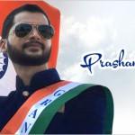 Johareez-Prashantt-Gupta