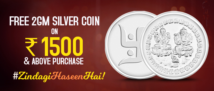 Johareez-Free-Coin